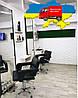 Перукарське крісло Фламінго для салону краси крісло для клієнтів перукаря, фото 2