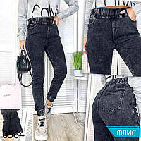 Джинсы зимние на флисе темно-серые New Jeans 30, фото 1