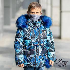 """Зимова куртка для хлопчика """"Мілік""""+ маска"""
