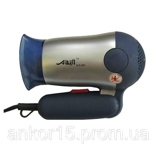 Фен AILISI ALS-2803 1000 Вт зі складною ручкою
