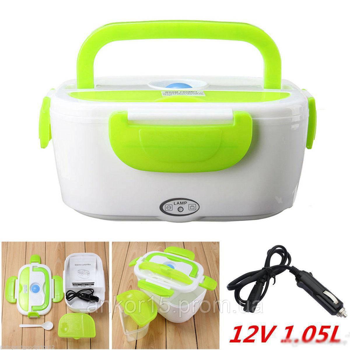 Термо ланч-бокс судочок з підігрівом 12V Electronic Lunchbox електричний