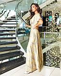 Плаття в підлогу беж, фото 2