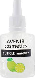 "Средство для удаления кутикулы ""Лайм"" Avenir Cosmetics Cuticle Remover 30 мл."