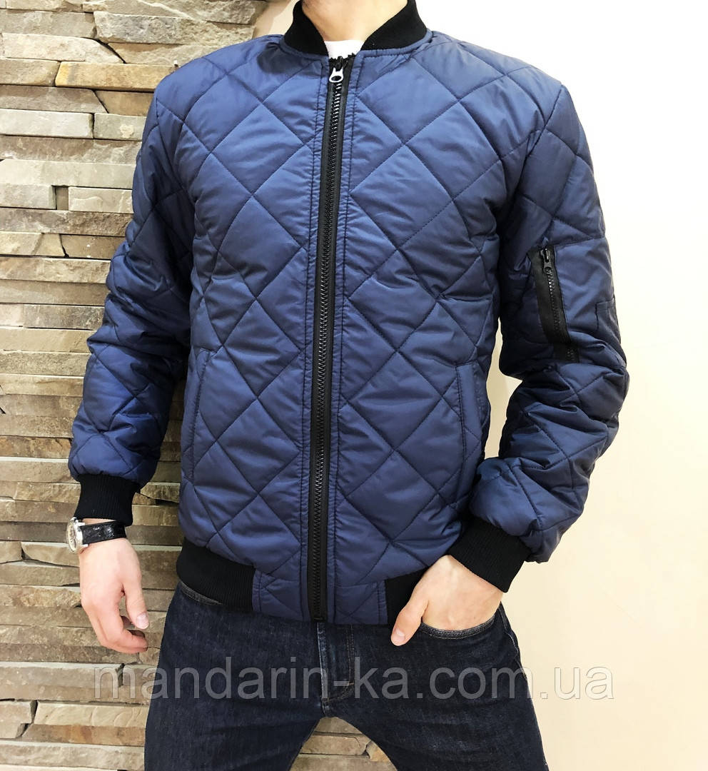 Куртка мужская синяя стеганная