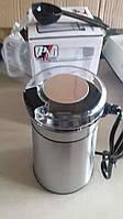 Кавомолка Coffee Grainder PM-599 Promotec 280 Вт, фото 1