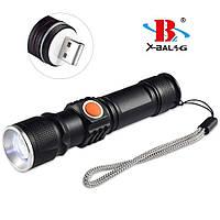 Светодиодный Фонарик X-Baog Bl P515 P50