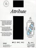 """ATTRIBUTE 20 den TM """"Інтуїція"""" (2) (Дымчастый) колготки з імітацією панчіх, фото 3"""
