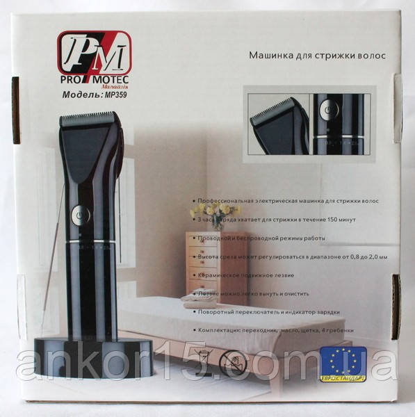 Профессиональная машинка для стрижки волос Promotec PM 359