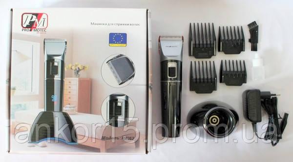 Акумуляторна машинка триммер для стрижки Hair Trimmer PM 362 Promotec
