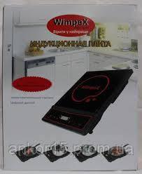 Індукційна плита Wimpex 1323
