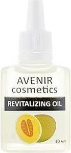 """Средство для удаления кутикулы """"Дыня"""" Avenir Cosmetics Cuticle Remover 30 мл."""