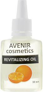 """Средство для удаления кутикулы """"Апельсин"""" Avenir Cosmetics Cuticle Remover 30 мл."""