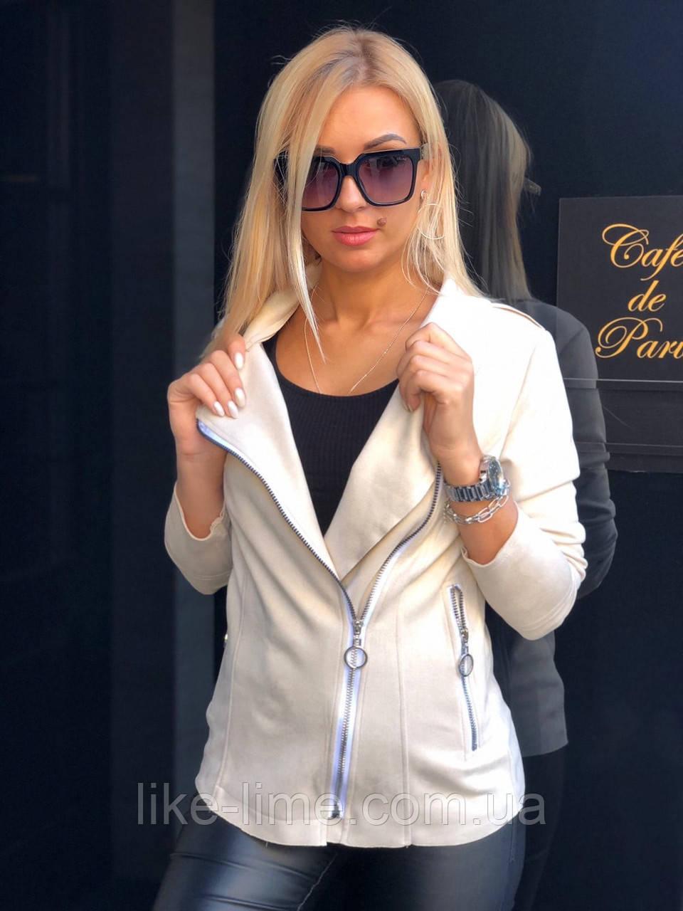 Женская куртка, женская демисезонная куртка