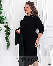 Костюм: платье и кардиган цвет изумрудный Украина Размеры: 46-48, 54-56, 62-64, фото 2