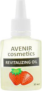 """Средство для удаления кутикулы """"Клубника"""" Avenir Cosmetics Cuticle Remover 30 мл."""