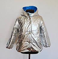 Теплая детская куртка для девочек 1-5лет, демисезонная весна осень, серебро