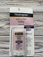 Детский солнцезащитный стик Neutrogena Wet Skin Kids, водостойкий и безмасляный, широкого спектра действия SP
