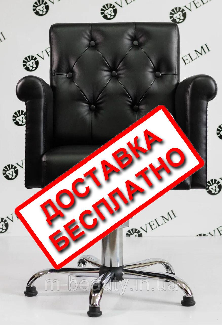 Кресло парикмахерское PUARO Парикмахерские кресла