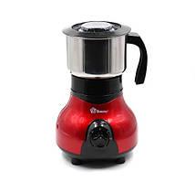 Кофемолка Domotec Ms-1108 Кофемолка Электрическая С Чашей 250 Г