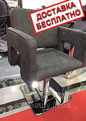 Кресло клиента парикмахерское Silver