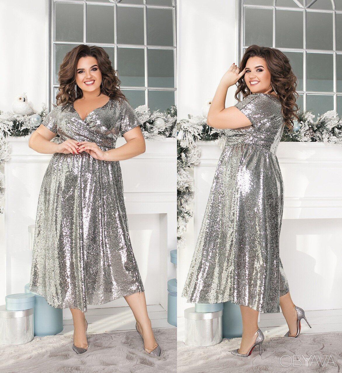 """Роскошное женское платье приталенного кроя с ткань """" Пайетка на подкладке""""  54 размер"""