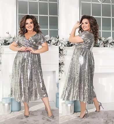 """Роскошное женское платье приталенного кроя с ткань """" Пайетка на подкладке""""  54 размер, фото 2"""