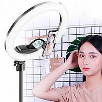 Кольцевая Лампа Ring Supplementary Lamp Al-33 С Пультом Ду Диаметр 33 См Usb +Штатив Светодиодная Кольцевая