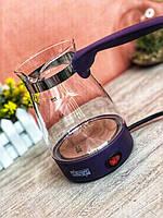 Кофеварка Dsp Ka-3037 Фиолетовая 600 Вт Электрическая Турка Стеклянная, фото 1