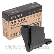 Заправка картриджа Kyocera TK-1120 для принтера FS-1060DN, FS-1025MFP, FS-1125MFP, Mita FS-1125 MFP