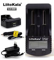 Профессиональное Зарядное Устройство Liitokala Lii-300 Для 2-Х Аккумуляторов