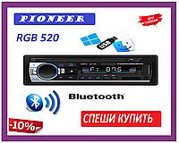 Автомагнитола 1DIN MP3 520 Bluetooth RGB MP3, фото 1
