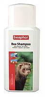 Beaphar (Беафар) Косметический шампунь для хорьков 200мл