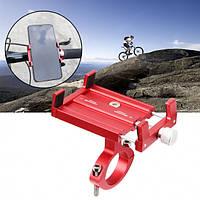Велокрепление Для Телефона На Руль Велосипеда Aubtec Металлическая Вело Крепление