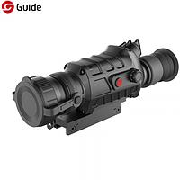 Тепловизор Guide (NVECTech) TS425 (до 1700м)