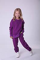 Костюм детский Sorelle 122см Фиолетовый Соня