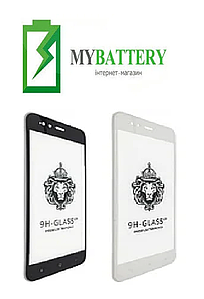 Защитное стекло iPhone 7 Plus/ 8 Plus Full Glue черное 2,5D 9H Full Glue