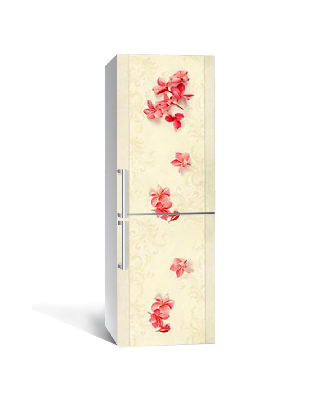 Виниловая 3Д наклейка на холодильник Красные Леи (самоклеющаяся пленка ПВХ) Цветы Бежевый 650*2000 мм