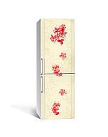 Виниловая 3Д наклейка на холодильник Красные Леи (самоклеющаяся пленка ПВХ) Цветы Бежевый 650*2000 мм, фото 1