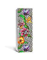 Виниловая 3Д наклейка на холодильник Ярки Цветы Зебра (самоклеющаяся пленка ПВХ) тюльпаны орнамент Зеленый 650*2000 мм, фото 1
