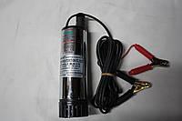Насос перекачки топлива Kemos 24 вольт