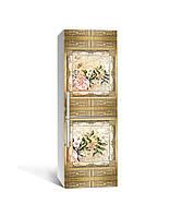 Виниловая 3Д наклейка на холодильник Винтажный Узор Птицы (самоклеющаяся пленка ПВХ) цветы Бежевый 650*2000 мм, фото 1