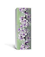 Виниловая 3Д наклейка на холодильник Весеннее цветение (самоклеющаяся пленка ПВХ) Цветы вишни Фиолетовый 650*2000 мм, фото 1