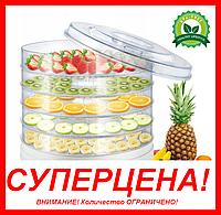 Сушилка для грибов, овощей, фруктов 1,5 кг (Польша) 280 Вт