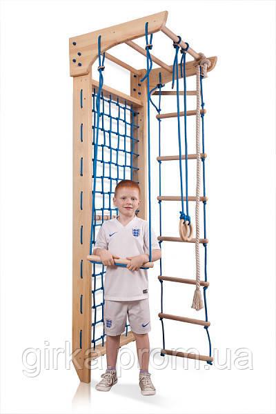 Гладиаторская сетка c турником  «Kinder 8 - 220»