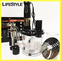 Блендер погружной DOMOTEC MS-5107 (800Вт) 6в1 / Кухонный измельчитель