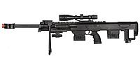 Игрушечный автомат снайперская винтовка CYMA P.1161 с пульками, оптическим прицелом, фонариком и треногой
