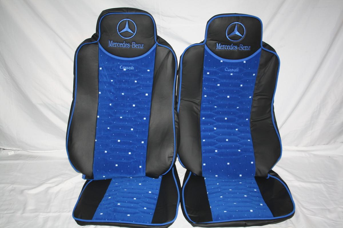 Чехлы на сиденья Mercedes екокожа + синяя велюровая вставка
