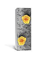 Виниловая 3Д наклейка на холодильник Бутоны Желтые Розы (самоклеющаяся пленка ПВХ) Цветы Серый 650*2000 мм, фото 1