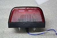 Подсветка номера под лампочку на пол оборота красная ISS2007L