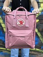 Розовый стильный женский рюкзак